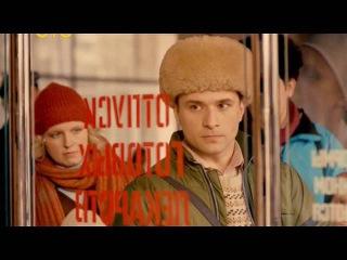 Покупка презервативов в СССР (сериал