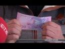 Підробні гроші у Сумах як відрізнити фальшивку від справжньої купюри