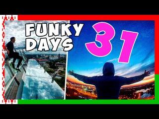 Funky Days 31 - С Москвы в Минск ! Руфим, Вейкбордим