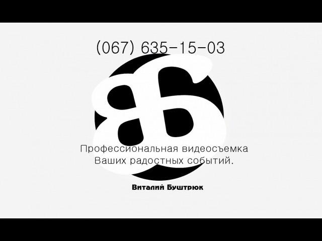 Игорь и Надежда (торжественная роспись, ведущий Денис Витрук)