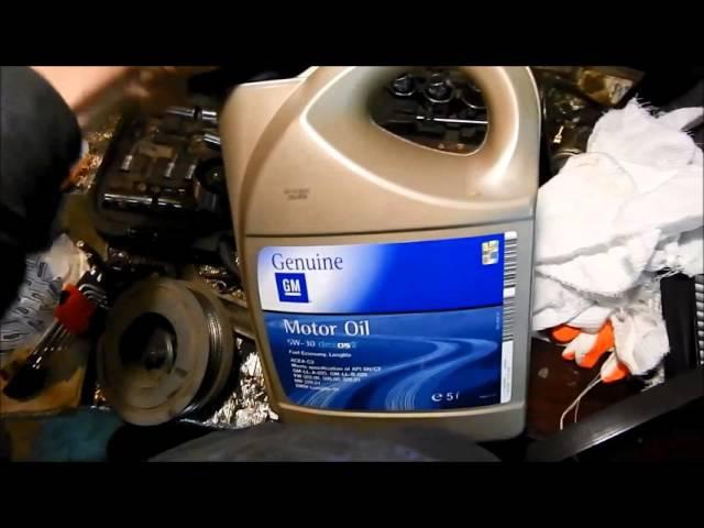 Chevrolet Lacetti 1.6 16V(F16D3). Компьютерная диагностика и техобслуживание двигателя.