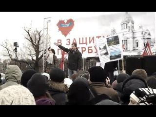 02 best!!! Марш в защиту Петербурга. 18.03.17
