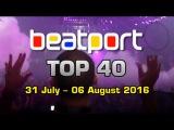 Beatport Chart TOP 40 EDM Songs &amp DJ Tracks (31 July - 06 August 2016)