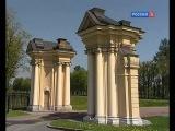 Константиновский дворец Красуйся, град Петров! 323