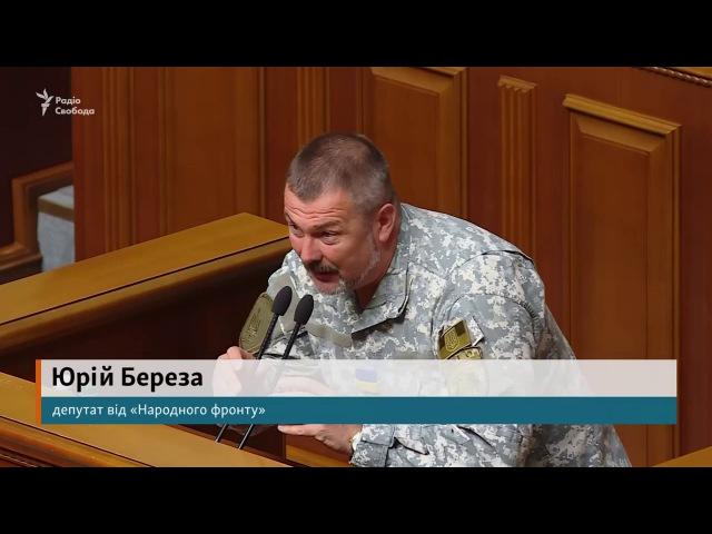 Споры между Шуфричем и Березой касательно запрета ряда российских ресурсов, в ч ...