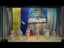 Вперед, Україно! Пектораль