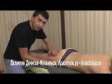 вакуумный массаж в питере