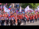 Праздничное шествие в День Республики, в котором приняла участие КПДНР. 11 мая 2017