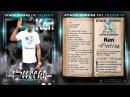 Ken - ISweeaa 2015 FULL CD (ORLANDO, FL) (320kbps) (D/L)