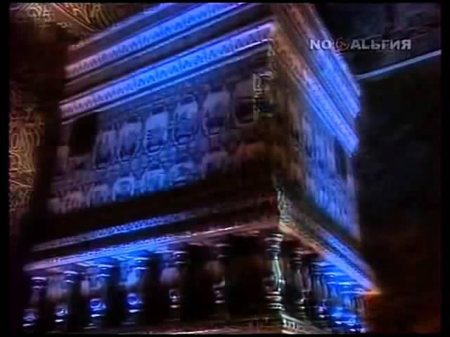 Голубой огонёк Бал в Останкино (1-й канал Останкино,01.01.1993) » Freewka.com - Смотреть онлайн в хорощем качестве