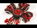🎀 Брошь Орден из бисера Версаль Мастер класс Схема идея Елены Шакировой