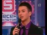 Сергей Лазарев поет песню из Ералаша
