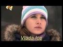 Лиза и Макс(закрытая школа)-ВОЛК ОДИНОЧКА