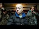 Дети бомжи, наркоманы