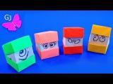 Оригами СМЕШНЫЕ КУБИКИ из бумаги меняют лицо