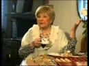 Ольга Аросева Другая жизнь пани Моники