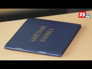 Бессонные ночи, мечты о счастливом билете: студенческая сессия в ЧГУ в самом раз ...
