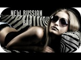 NEW RUSSIAN RAP 2017 HIP HOP MUSIC MIX