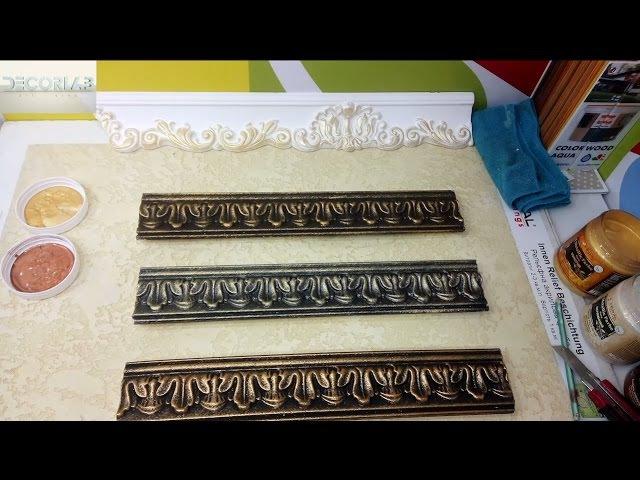 Мастер-класс Окраска и золочение багета. Эффект Античности