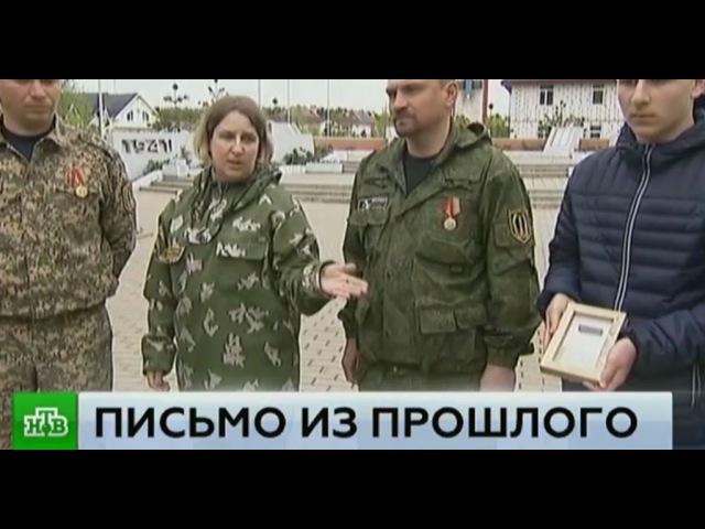 Волонтеры нашли родственников погибшего в годы Великой Отечественной солдата