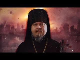 Большая разница - Пародия на РПЦ! Запрещенный выпуск