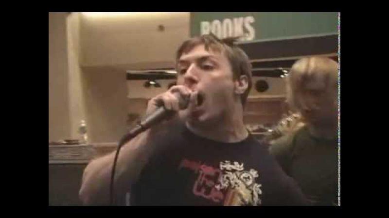 Dillinger Escape Plan - Sugar Coated Sour (LIVE)