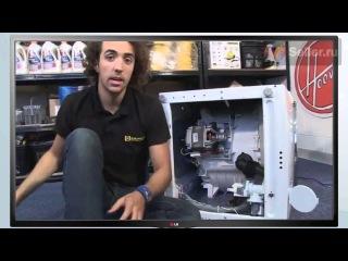Как проверить сливной насос стиральной машины. Секреты продавца бытовой техники.