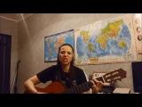 2517 новый вирус (vocal cover by Daria Mochenova)