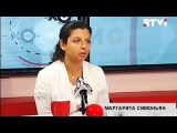 Маргарита Симоньян в программе