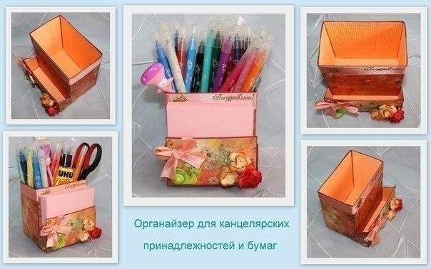 Как сделать органайзер для канцелярии из коробки