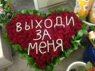 Бонжур цветы красноярск