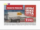 Рекламный блок (СТС Love, 14.05.2017)