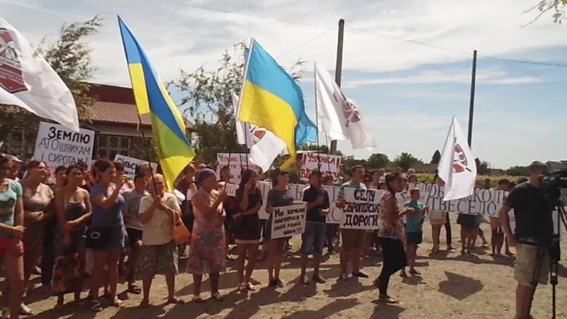 Акція-протест Збережемо школи у селах