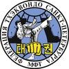 ФЕДЕРАЦИЯ ТХЭКВОНДО (МФТ) САНКТ-ПЕТЕРБУРГА