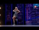 Марта Брижан _ Танцуют все 7 _ Кастинг в Донецке _ 10.10.2014