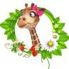 """Изделия ручной работы """"Клубничный жираф"""""""