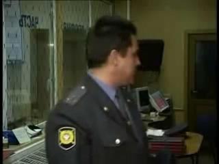 kak-steret-porno-informer