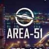 """Автокинотеатр Саратов """"Area-51"""" т.533-400"""