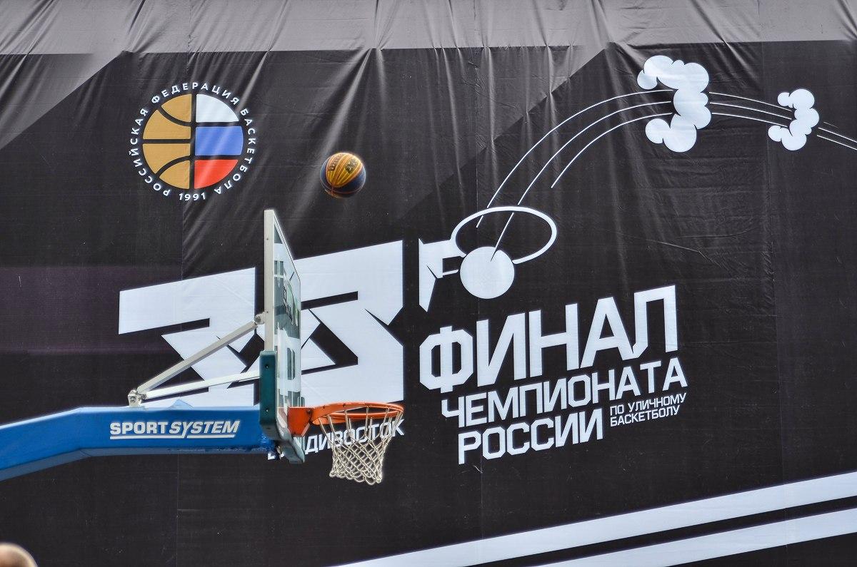 Финал Чемпионата России 3х3 пройдет в Москве 27 июля!