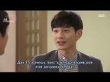 [Mania] Страшно красивая _ Beautiful Gong Shim 6_20 [480]