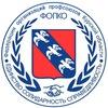 Федерация профсоюзов Курской области