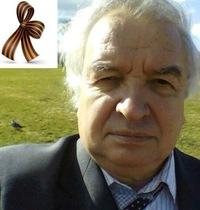 Лев Балашов