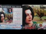 Naghma new pashto badaly tapy 2015
