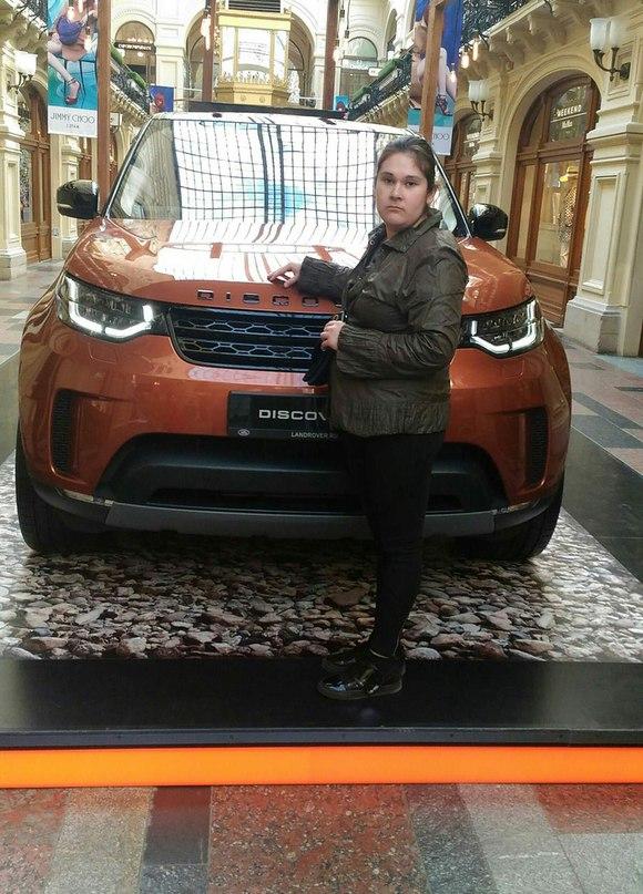 Жанна Остапчук   Москва