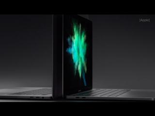 Новый Macbook Pro с сенсорной панелью