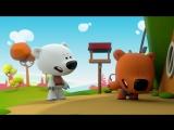 Познавательный мультфильм для детей - Ми-Ми-Мишки - Борьба за урожай - Серия 7