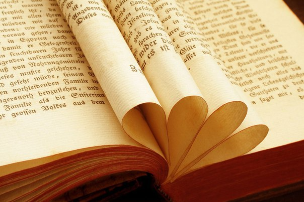 Базовая литература для пиарщиков:  1. Л.Райс «22 закона создания бре