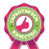 Дулито — Химчистка диванов и ковров в Челябинске