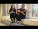 Лиферова Ксения и Скрябина Галина - Деньги (Noize Mc cover)