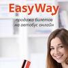 EasyWay – билеты на автобусы онлайн